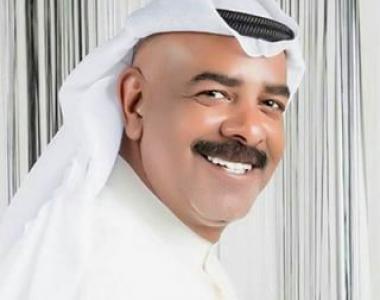 احمد الفرج