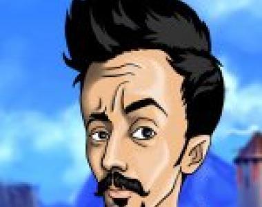 ابراهيم عبدالرحمن