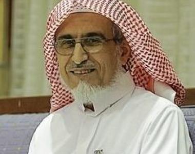 الدكتور عبدالعزيز المقبل