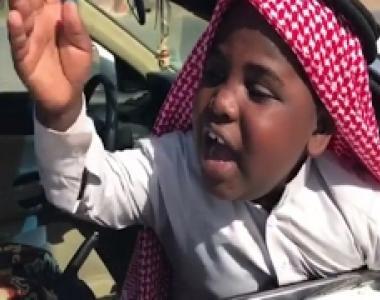 عزازي سعودي قوي