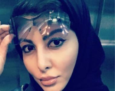 فاطمة آل نصرالله